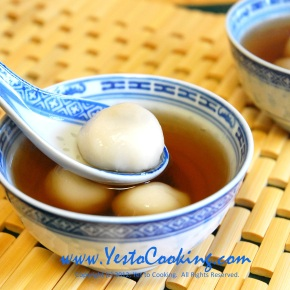 Black Sesame Dumplings in Ginger Sweet Soup