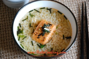 Salmon Chazuke: Oolong Tea with Rice