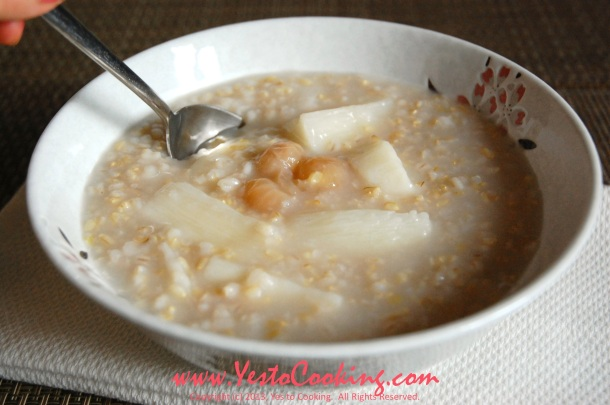Congee with Shanyao, Dried Longan, and Barley- Yes to Cooking